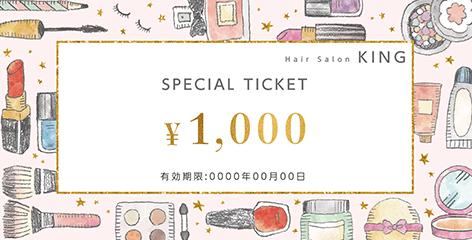商品券・ギフト券の(定番)デザインテンプレート_KN-O-0233