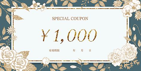 商品券・ギフト券の(定番)デザインテンプレート_KN-O-0236