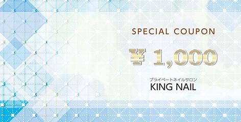 商品券・ギフト券の(定番)デザインテンプレート_KN-O-0243