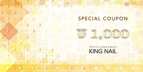 商品券・ギフト券の(定番)デザインテンプレート_KN-O-0245