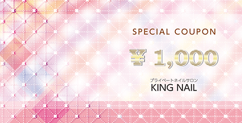 商品券・ギフト券の(定番)デザインテンプレート_KN-O-0246