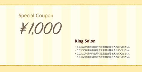 商品券・ギフト券の(定番)デザインテンプレート_KN-O-0257