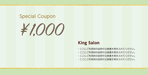 商品券・ギフト券の(定番)デザインテンプレート_KN-O-0258