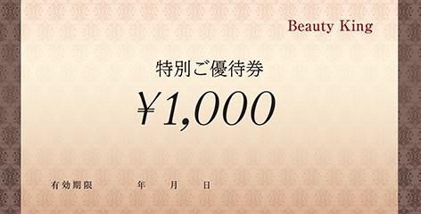 商品券・ギフト券の(定番)デザインテンプレート_KN-O-0259