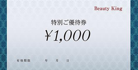商品券・ギフト券の(定番)デザインテンプレート_KN-O-0260