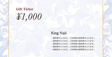 商品券・ギフト券の(定番)デザインテンプレート_KN-O-0267