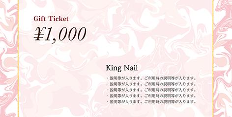 商品券・ギフト券の(定番)デザインテンプレート_KN-O-0268