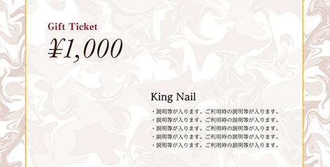 商品券・ギフト券の(定番)デザインテンプレート_KN-O-0269