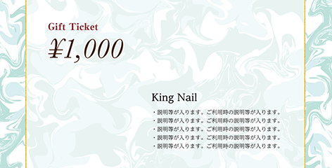 商品券・ギフト券の(定番)デザインテンプレート_KN-O-0270