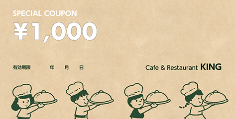 お食事券・飲食券のデザインテンプレート
