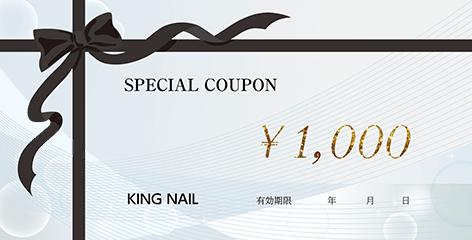商品券・ギフト券の(定番)デザインテンプレート_KN-O-0294