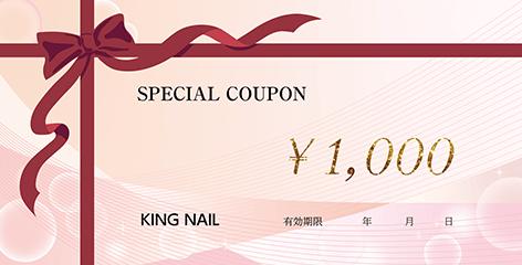 商品券・ギフト券の(定番)デザインテンプレート_KN-O-0295