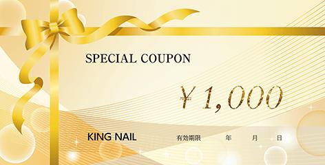 商品券・ギフト券の(定番)デザインテンプレート_KN-O-0296