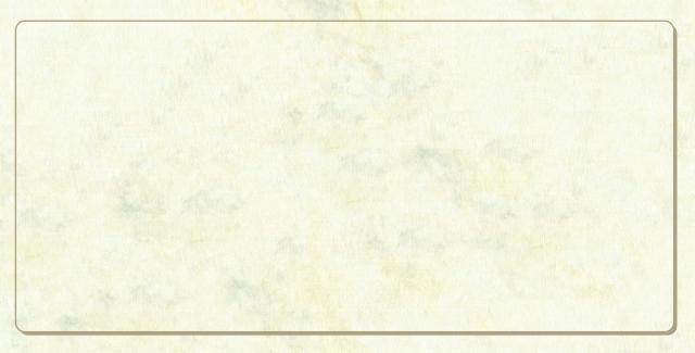 金券のウラ面デザインテンプレート