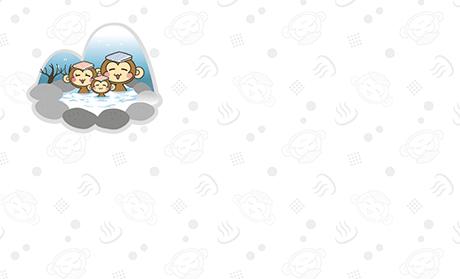 温泉・銭湯・入浴施設 ビジネス名刺のデザインテンプレート