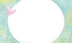 リボン ビジネス名刺のデザインテンプレート