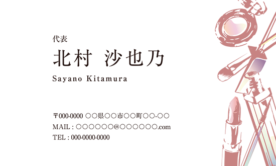 美容室・美容院・ヘアサロン ビジネス名刺のデザインテンプレート
