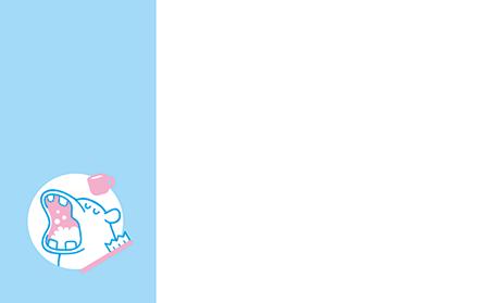 ビジネス名刺(歯科・歯磨き)のデザインテンプレート