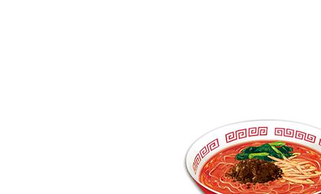 中華料理・カレー ビジネス名刺のデザインテンプレート