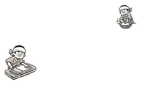 日本料理店・食堂 ビジネス名刺のデザインテンプレート