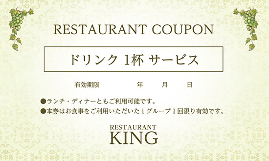 カフェ・レストラン ビジネス名刺のデザインテンプレート