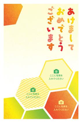 お年玉年賀はがき_デザインテンプレート画像0061