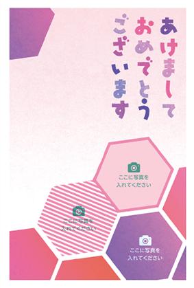 お年玉年賀はがき_デザインテンプレート画像0063