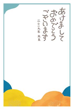 お年玉年賀はがき_デザインテンプレート画像0141