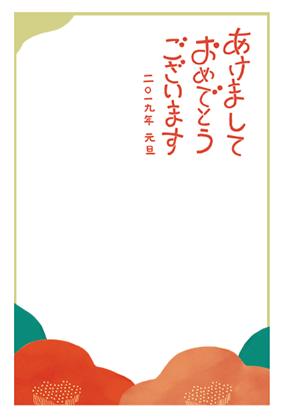 お年玉年賀はがき_デザインテンプレート画像0142