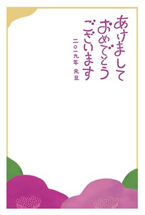 お年玉年賀はがき_デザインテンプレート画像0143