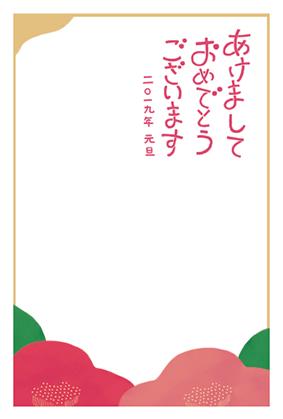 お年玉年賀はがき_デザインテンプレート画像0144