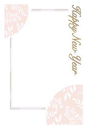 年賀はがきの子年の結婚報告デザインテンプレートNJ-A-0105