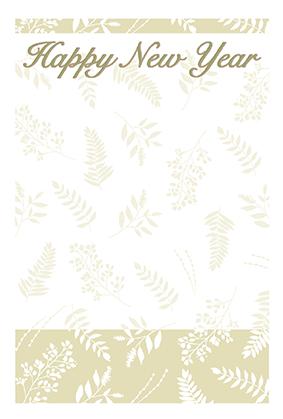 年賀はがきの子年の結婚報告デザインテンプレートNJ-A-0108