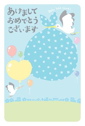 年賀はがきの子年の出産報告デザインテンプレートNJ-A-0150