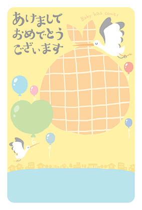 年賀はがきの子年の出産報告デザインテンプレートNJ-A-0151