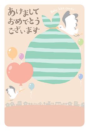 年賀はがきの子年の出産報告デザインテンプレートNJ-A-0152