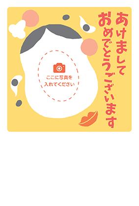 年賀はがきの子年の出産報告デザインテンプレートNJ-A-0154
