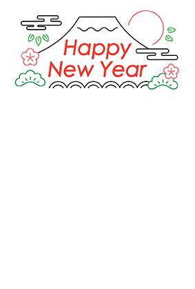年賀はがきの子年の定番デザインテンプレートNJ-A-0036