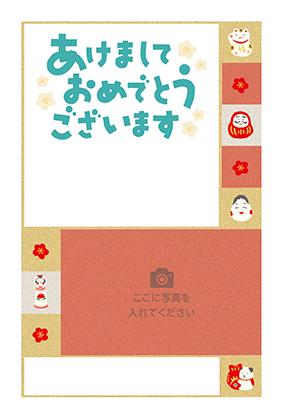 年賀はがきの子年の定番デザインテンプレートNJ-A-0039