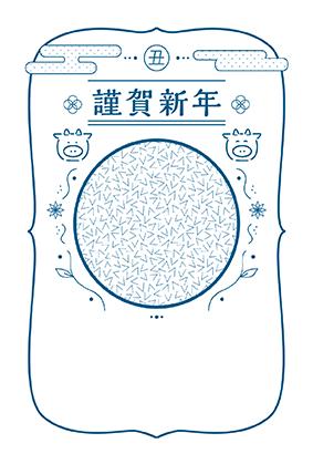 年賀はがきの子年のシンプルデザインテンプレートNJ-A-0051