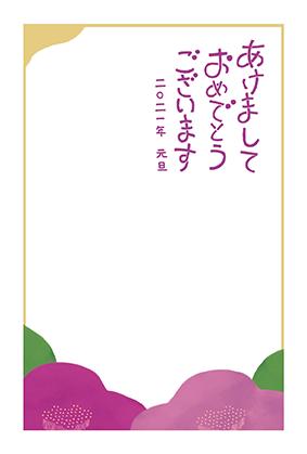 年賀はがきの子年のシンプルデザインテンプレートNJ-A-0069