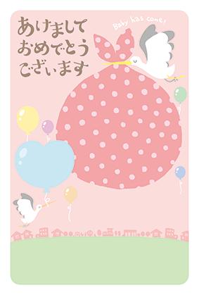 年賀はがきの子年の出産報告デザインテンプレートNJ-A-0149