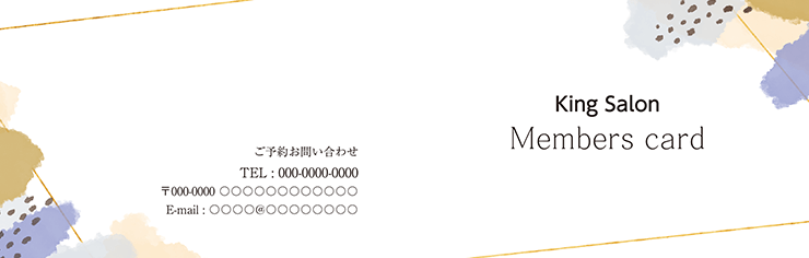ショップカード 2つ折り_オモテ面(美容)デザインテンプレート0010