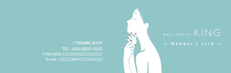 ショップカード 2つ折り_オモテ面(美容)デザインテンプレート0018