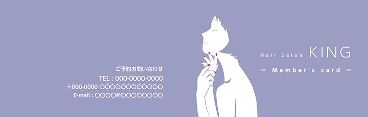 ショップカード 2つ折り_オモテ面(美容)デザインテンプレート0020