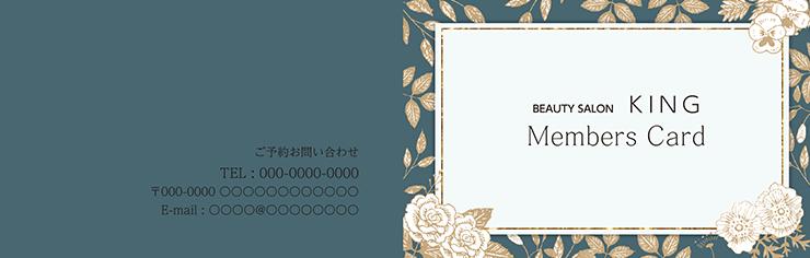ショップカード 2つ折り_オモテ面(美容)デザインテンプレート0026