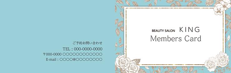 ショップカード 2つ折り_オモテ面(美容)デザインテンプレート0028