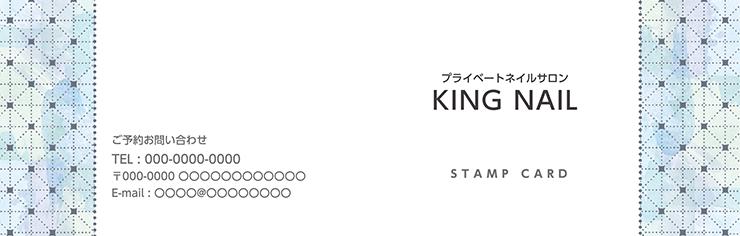 ショップカード 2つ折り_オモテ面(美容)デザインテンプレート0035