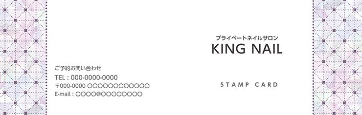 ショップカード 2つ折り_オモテ面(美容)デザインテンプレート0036