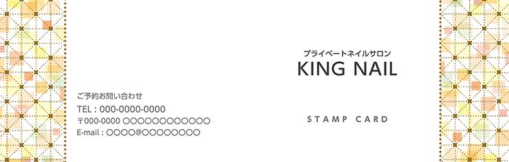 ショップカード 2つ折り_オモテ面(美容)デザインテンプレート0037